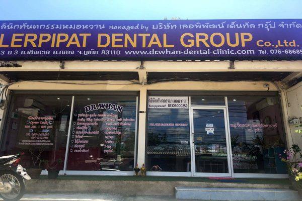 Dr Whan Dental Clinic