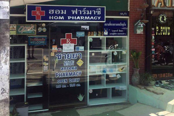 hom pharmacy