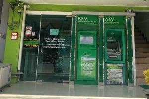 kamala money exchange one