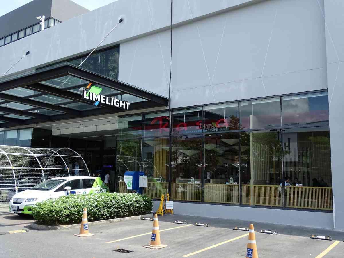 Limelight Shopping Plaza Phuket Town