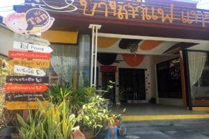 mr tan coffee house