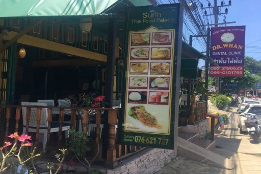 Surin Food Palace Phuket
