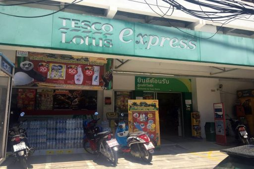 Tesco Lotus Surin