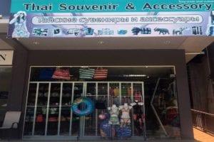 thai souvenir accessory surin