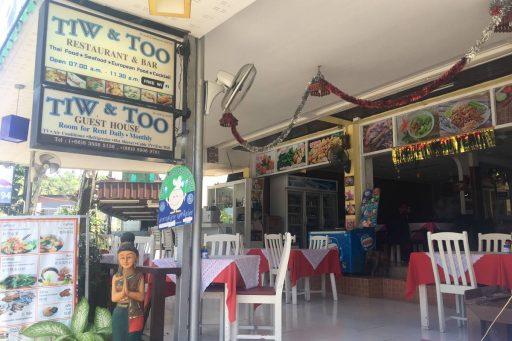 tiw too restaurant bar phuket