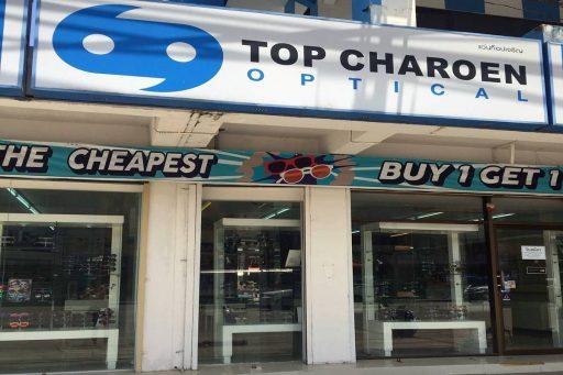 top charoen optical kamala