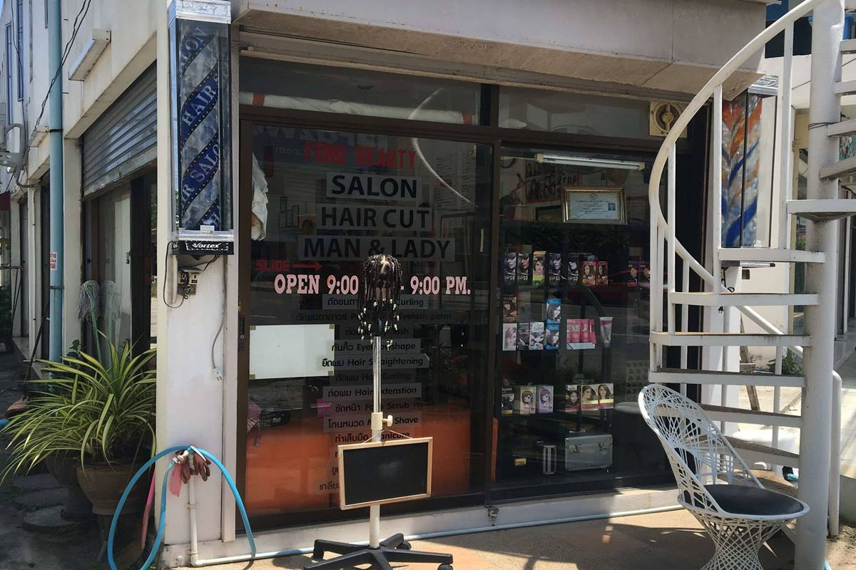 fond beauty salon kamala