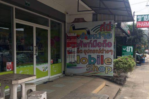 kamala mobile shop