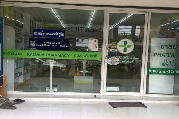 kamala pharmacy one