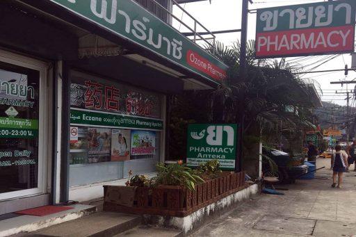 pharmacy anteka