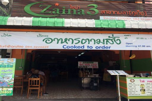 zaina three restaurant
