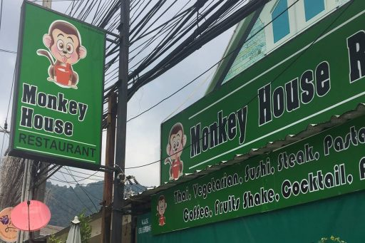 Monkey House Restaurant Phuket