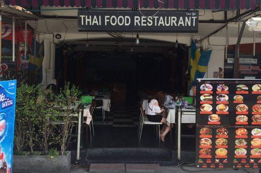 Pim's Place Kamala