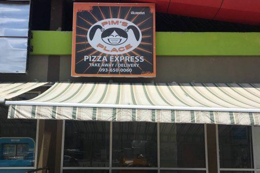 Pim's Place Pizza Express