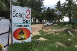 The Beach Bar 2
