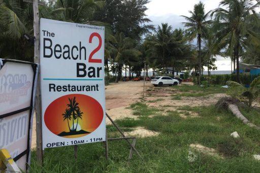 The Beach Bar 2 Phuket