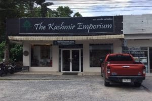 The Kashmir Emporium