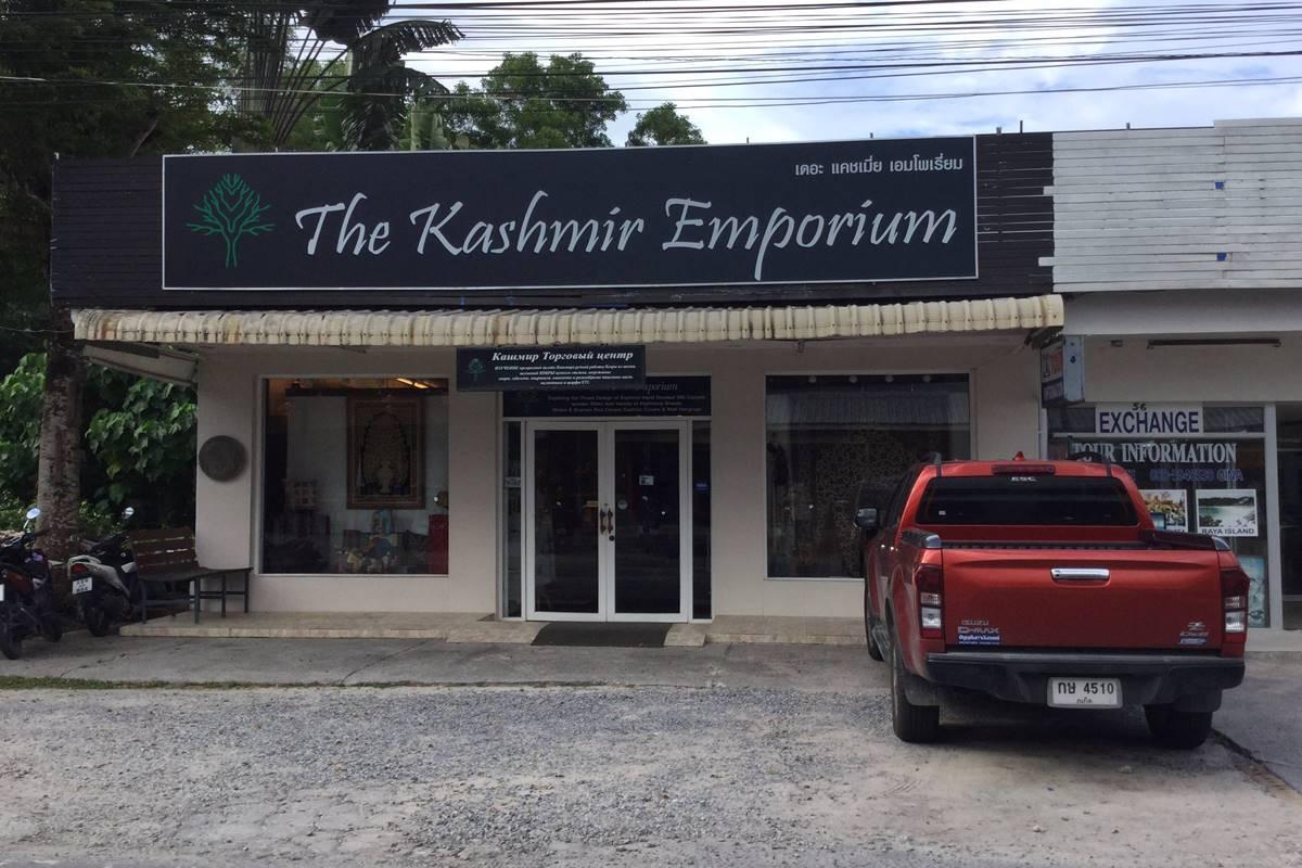 The Kashmir Emporium