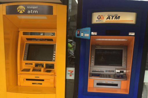 BBL and BAY ATM Kamala