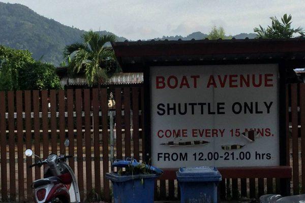 Boat Avenue Shuttle
