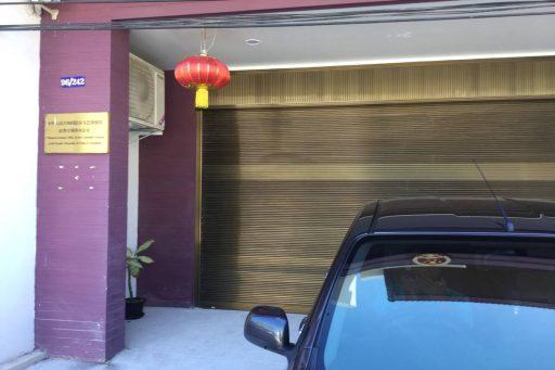 Chinese Consulate Phuket