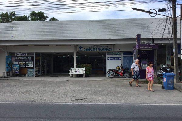 Complete Pharmacie
