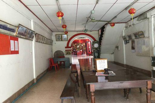 Hai Lam Shrine