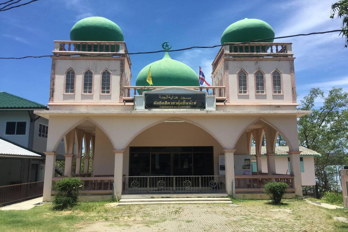 Hidayatul Jannah Mosque