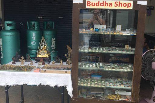 Kamala Buddha Shop