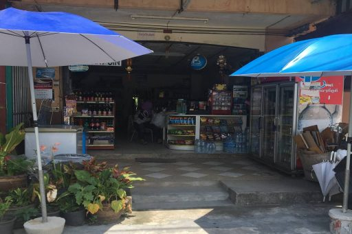 Kamala Convenience Store Three