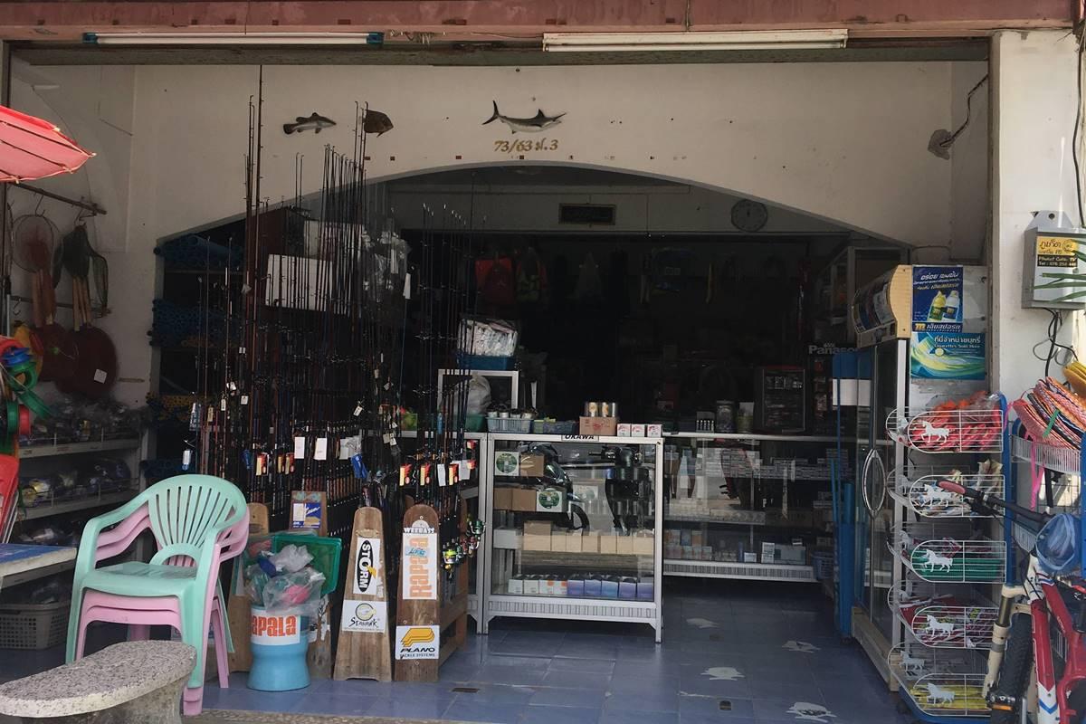 Kamala-Convenience-Store-Two