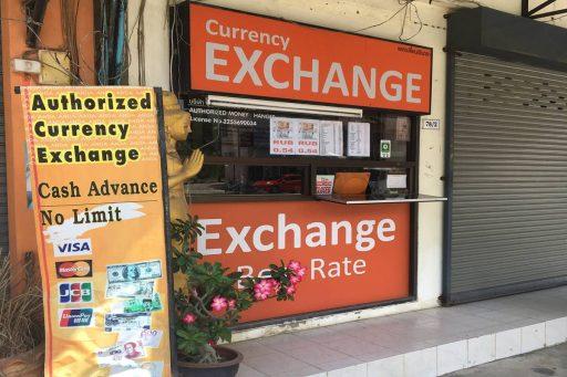 Kamala Currency Exchange One