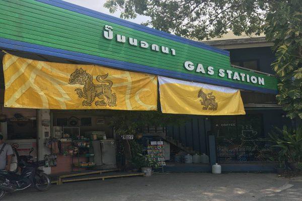 Kamala Gas Station One