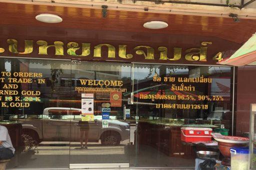 Kamala Jewelry Store One