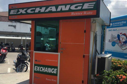 Kamala Money Exchange Big C Plaza