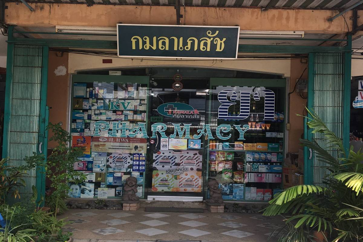 Kamala Pharmacy Three