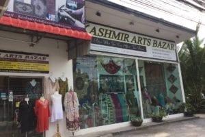 Kashmir Arts Bazar