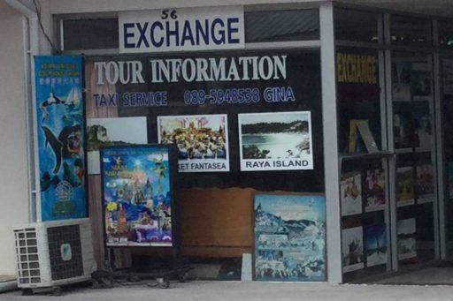 Lafontaine Tour Information