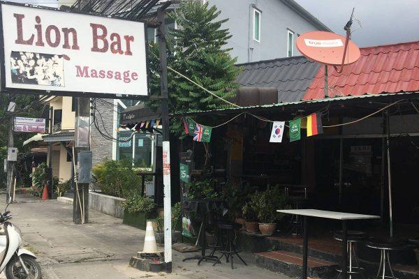 Lion Bar Kamala