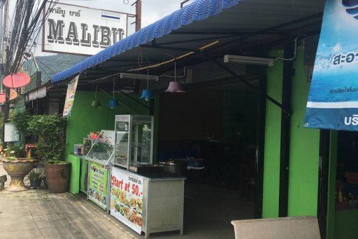 Malibu Bar Kamala