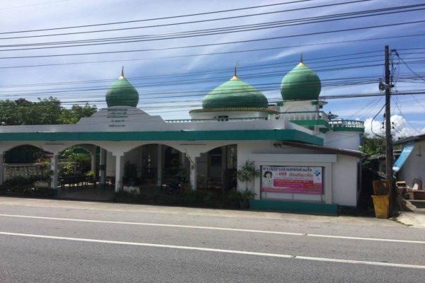 Nurul Aman Mosque