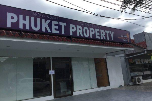 Phuket Property Lagoon Branch