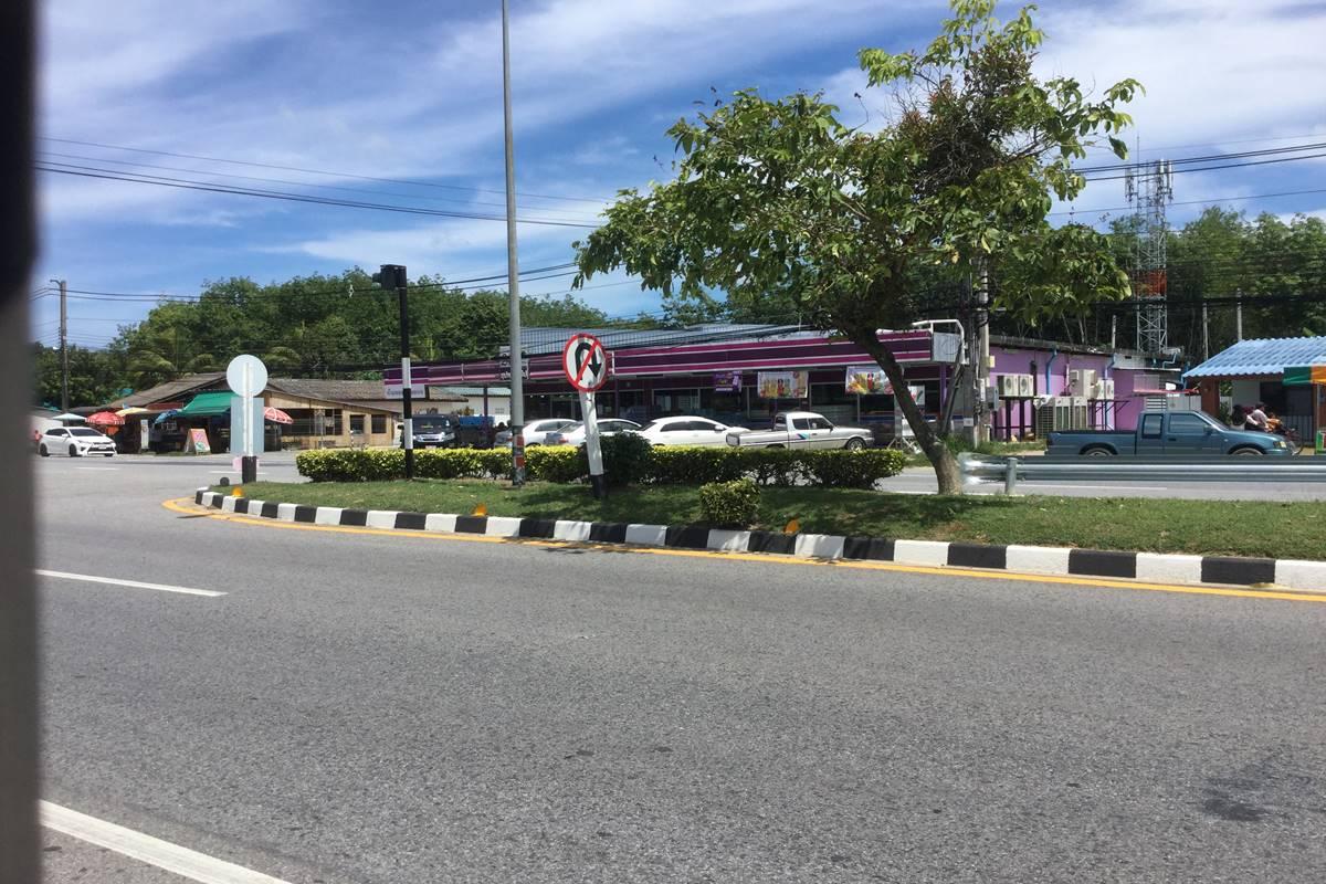 Super Cheap 24 Mai Khao