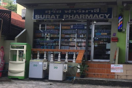 Surat Pharmacy