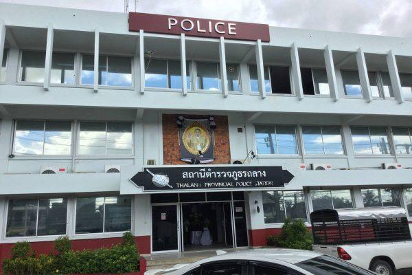 Thalang Police Station