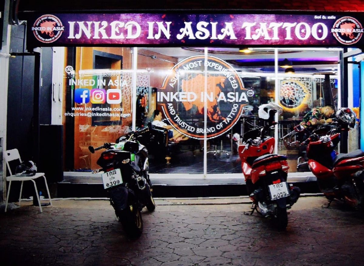 Front entry of the Inked In Asia Tattoo Studio   Patong Phuket